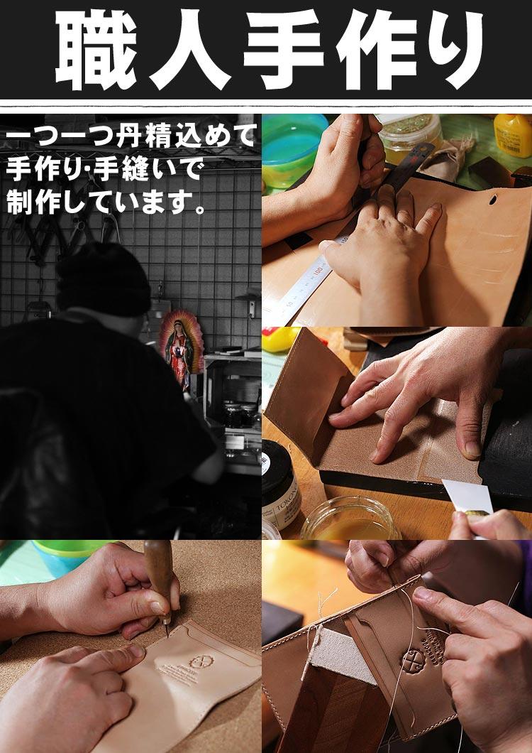 手縫い ヌメ革 名刺入れ サドルレザー 栃木レザー オーダーメイド 手作り