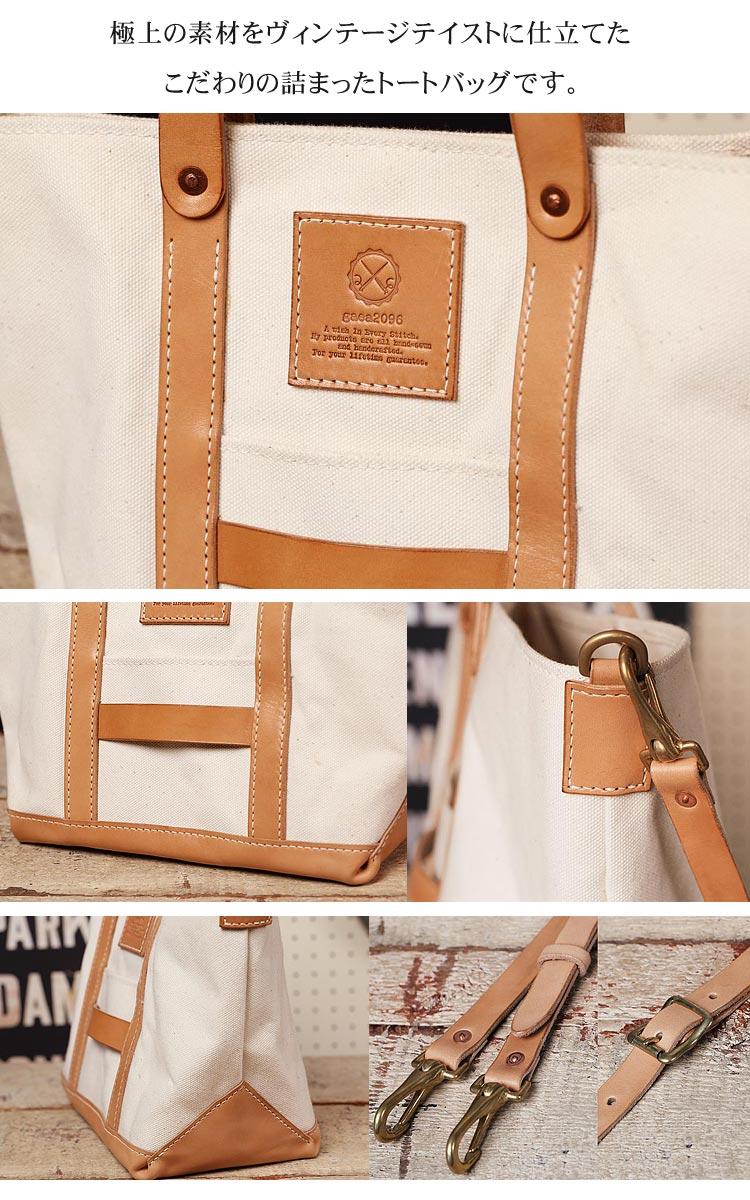 国内最厚 2号帆布とヌメ革 ワークトートバッグ メンズ Mサイズ 倉敷ハンプと栃木レザー使用 オーダーメイド商品