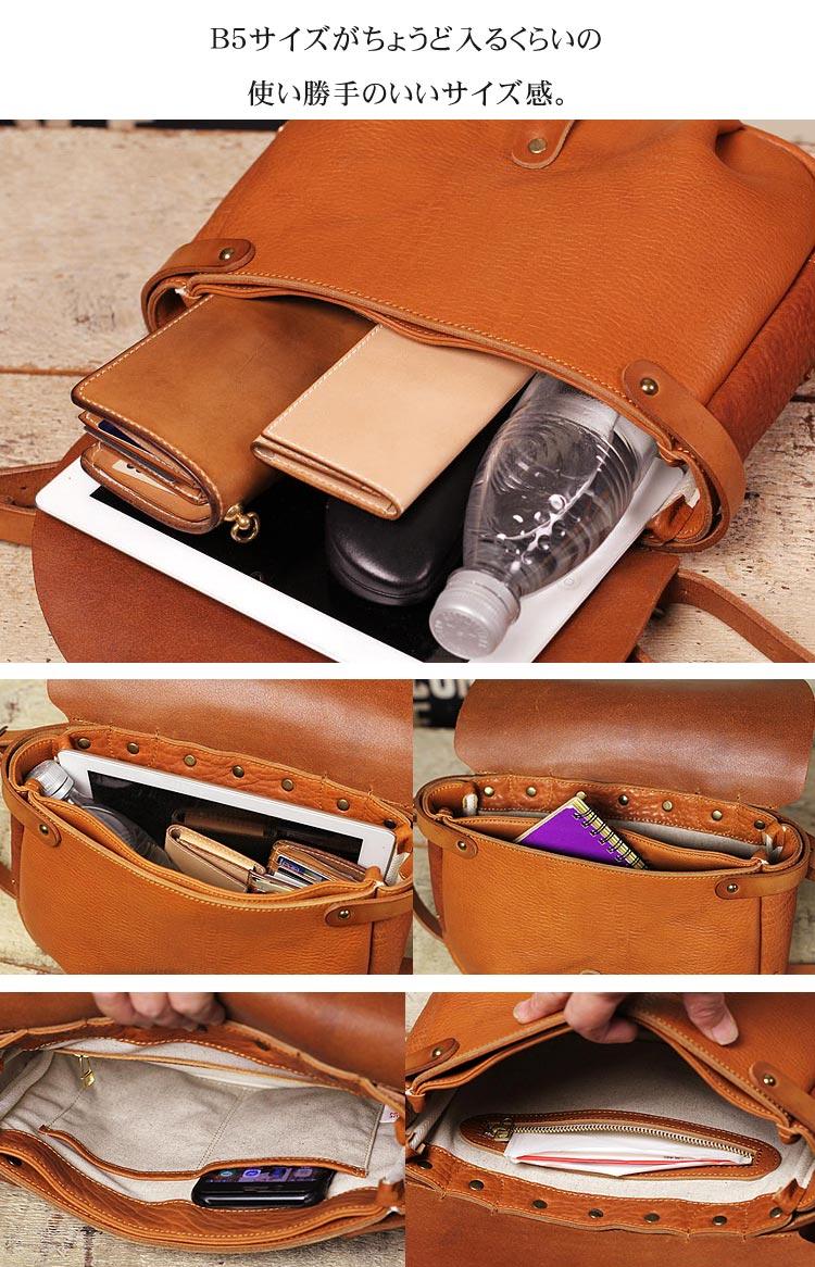 タンデム オールド スクール メンズ 厚口オイルヌメ革 メールバッグ/ヴィンテージ調かぶせショルダーバッグ TANDEM OLD SHCOOL 72770 MAIL BAG SATCHEL oil leather
