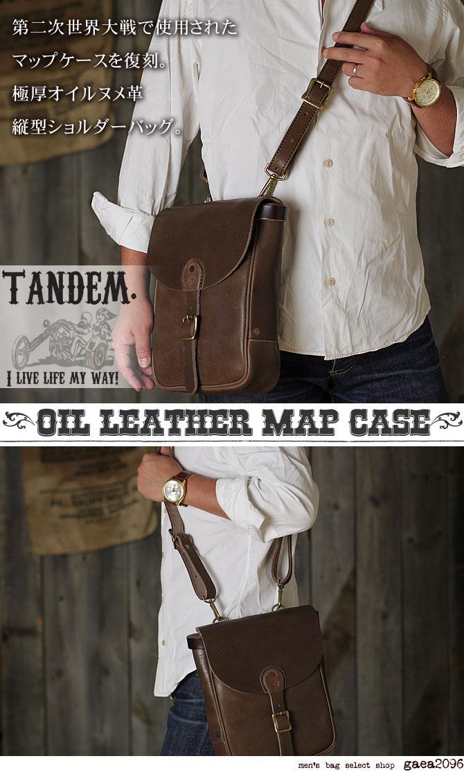 タンデム オールド スクール 厚口オイルヌメ革 縦型ショルダーバッグ メンズ/ヴィンテージ調マップケース TANDEM OLD SHCOOL 51570 RAGGED MAP CASE oil leather