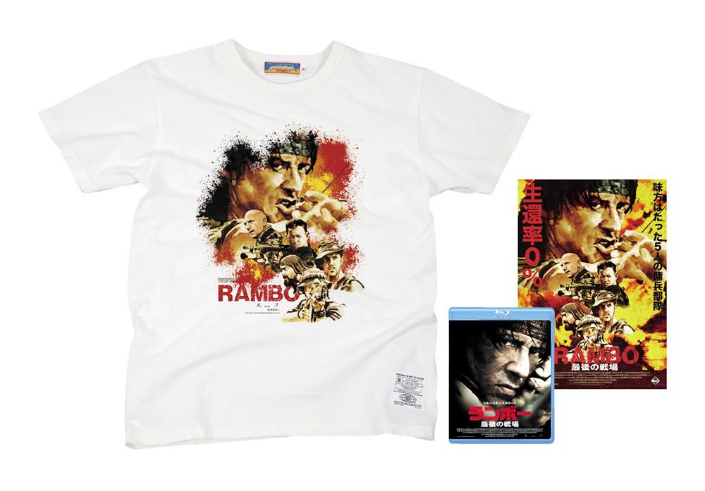 「ランボー 最後の戦場」菅原芳人描き下ろし Tシャツ(ホワイト)&チラシ付き ブルーレイ