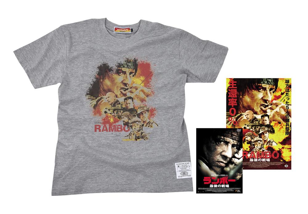 「ランボー 最後の戦場」菅原芳人描き下ろし Tシャツ(ミックスグレー)&チラシ付き DVD