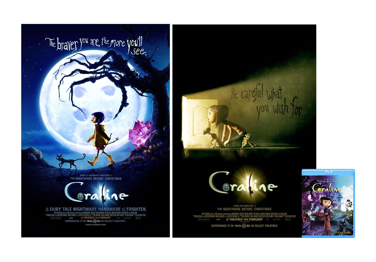 「コララインとボタンの魔女」海外版デザイン ポスター2種付き ブルーレイ