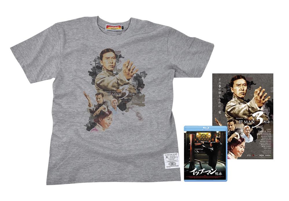 「イップ・マン 継承」菅原芳人描き下ろし Tシャツ(ミックスグレー)&チラシ付き ブルーレイ