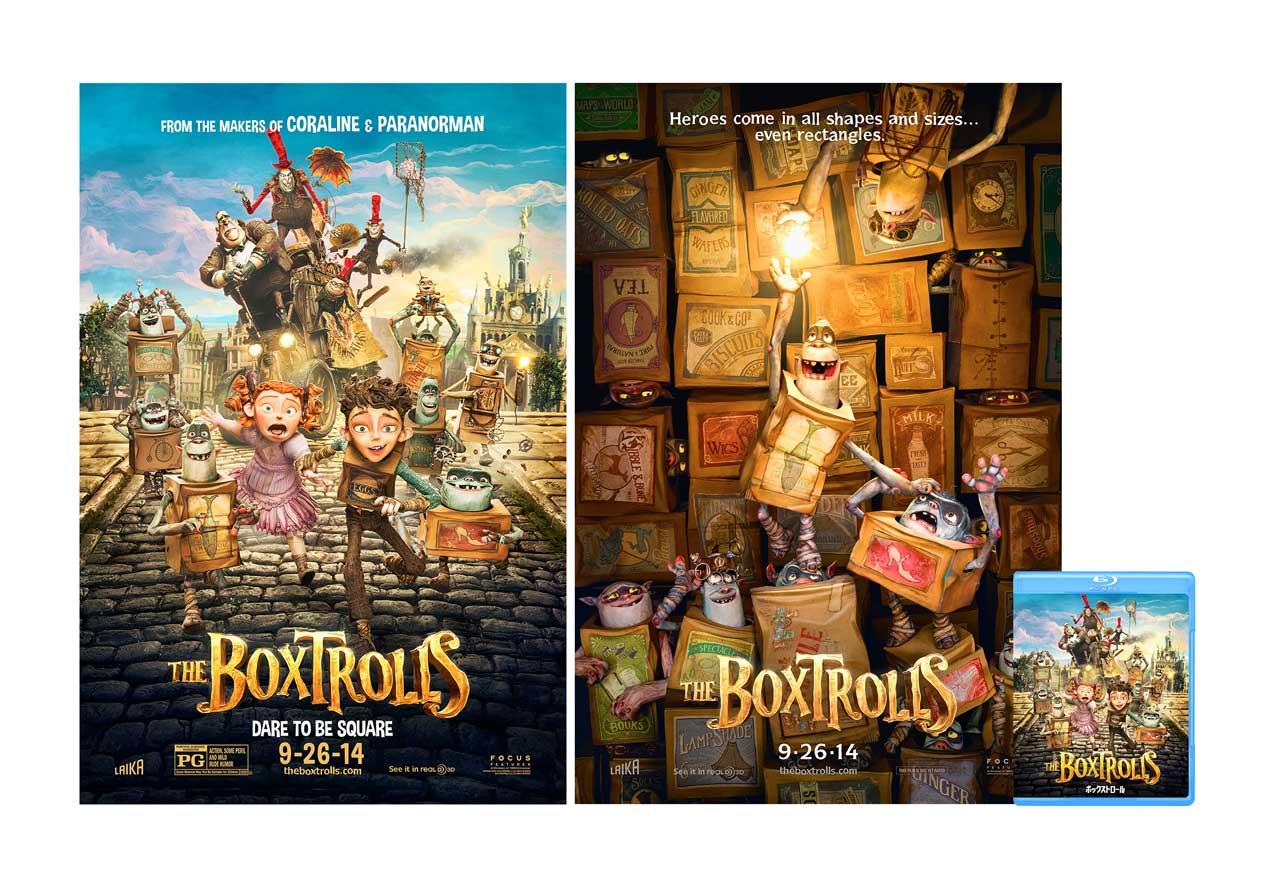 「ボックストロール」海外版デザイン ポスター2種付き ブルーレイ