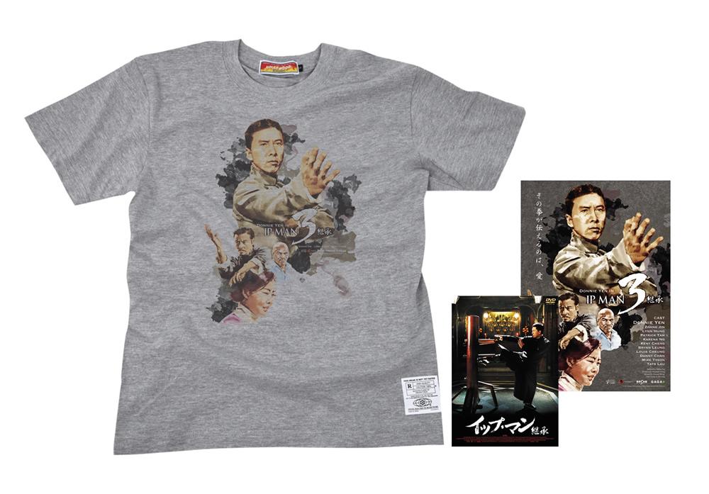 「イップ・マン 継承」菅原芳人描き下ろし Tシャツ(ミックスグレー)&チラシ付き DVD