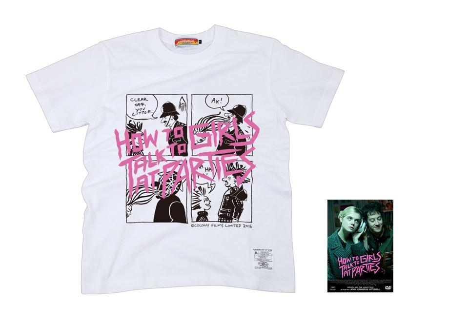 「パーティで女の子に話しかけるには」Tシャツ(ホワイト)付き DVD