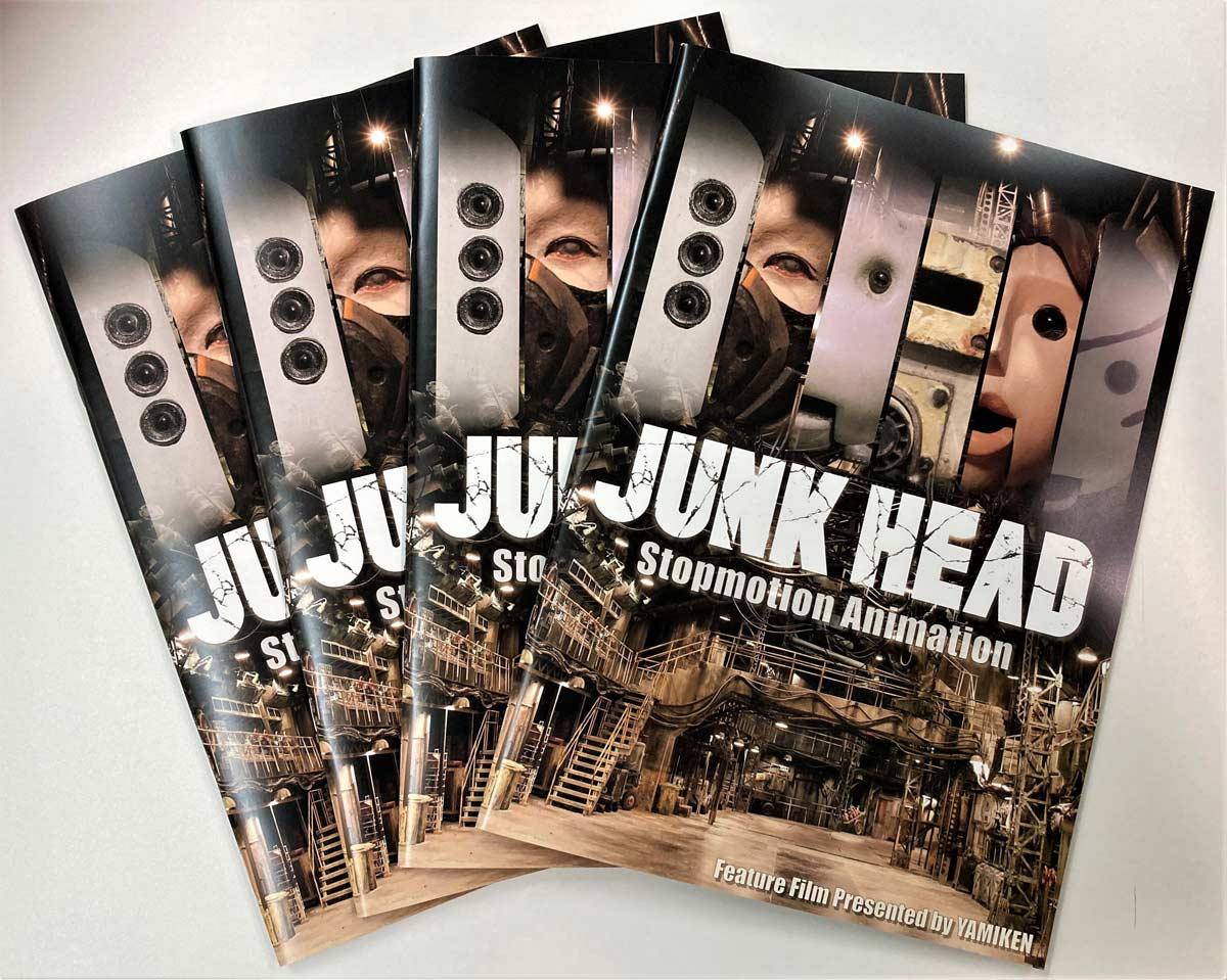 「JUNK HEAD」パンフレット