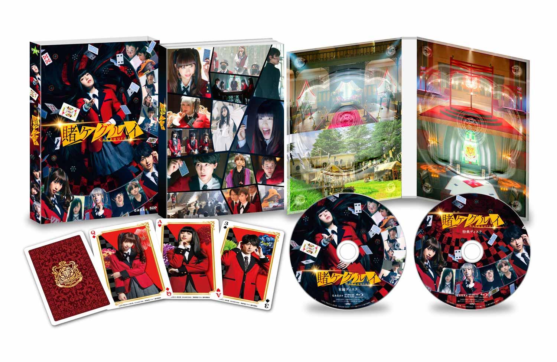「映画 賭ケグルイ」Blu-ray(2枚組) 初回限定 特製トランプ付