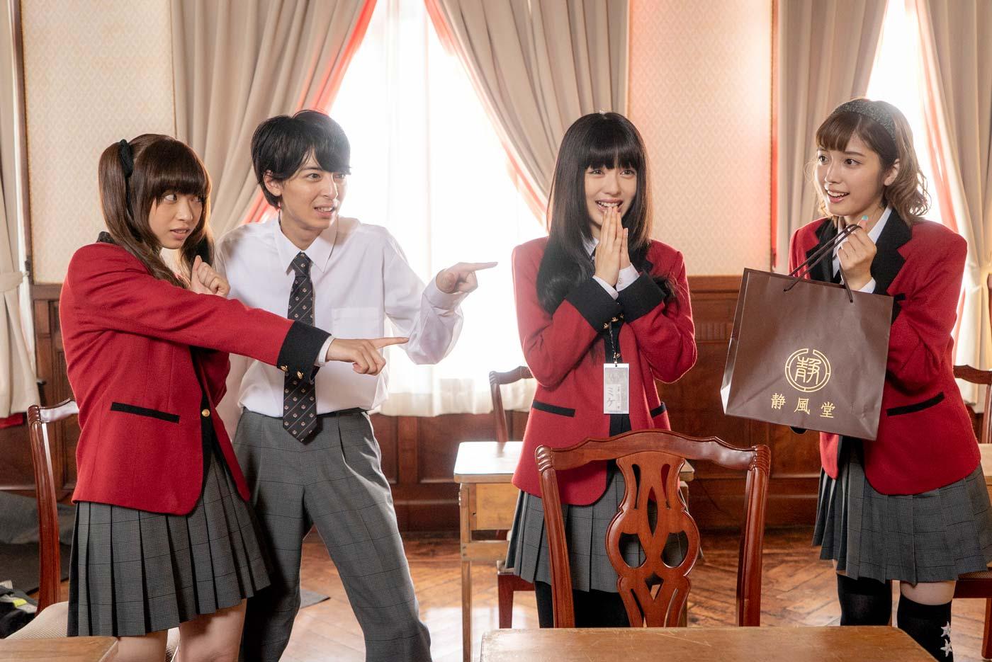 「賭ケグルイ season2」DVD BOX(2枚組)
