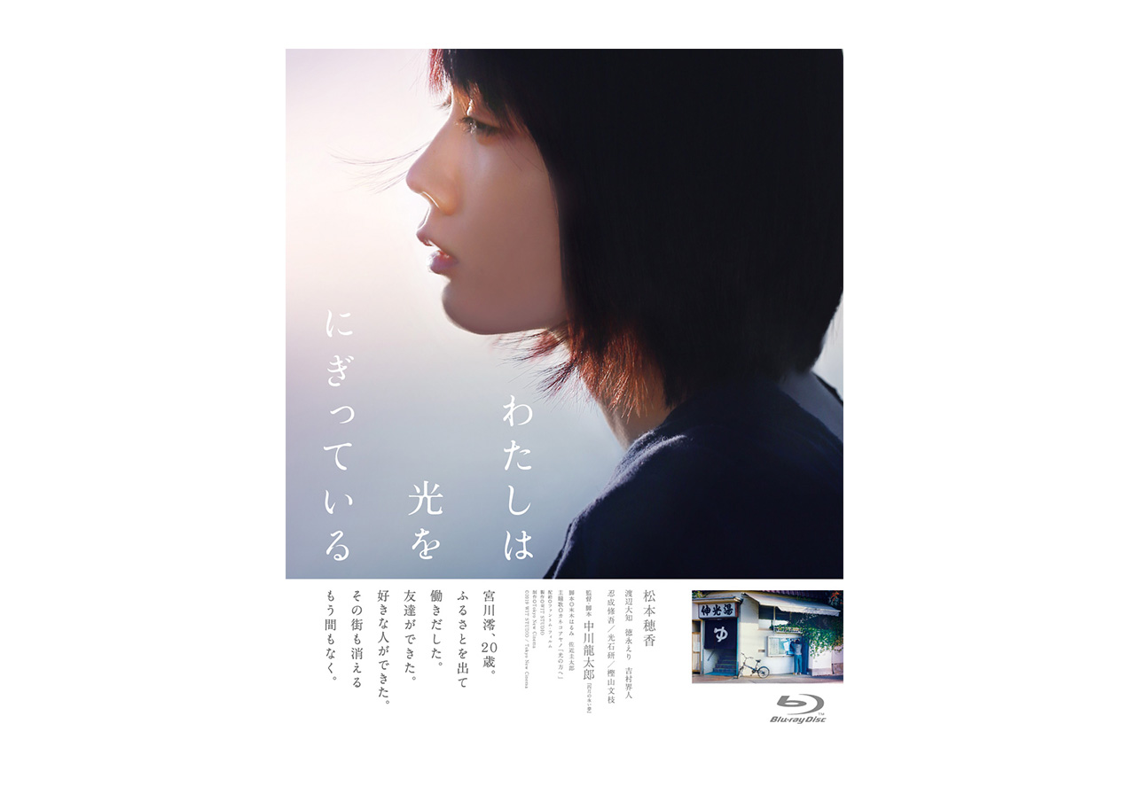 中川龍太郎 Blu-ray BOX(4枚組) 直筆サイン入り ※期間限定送料無料