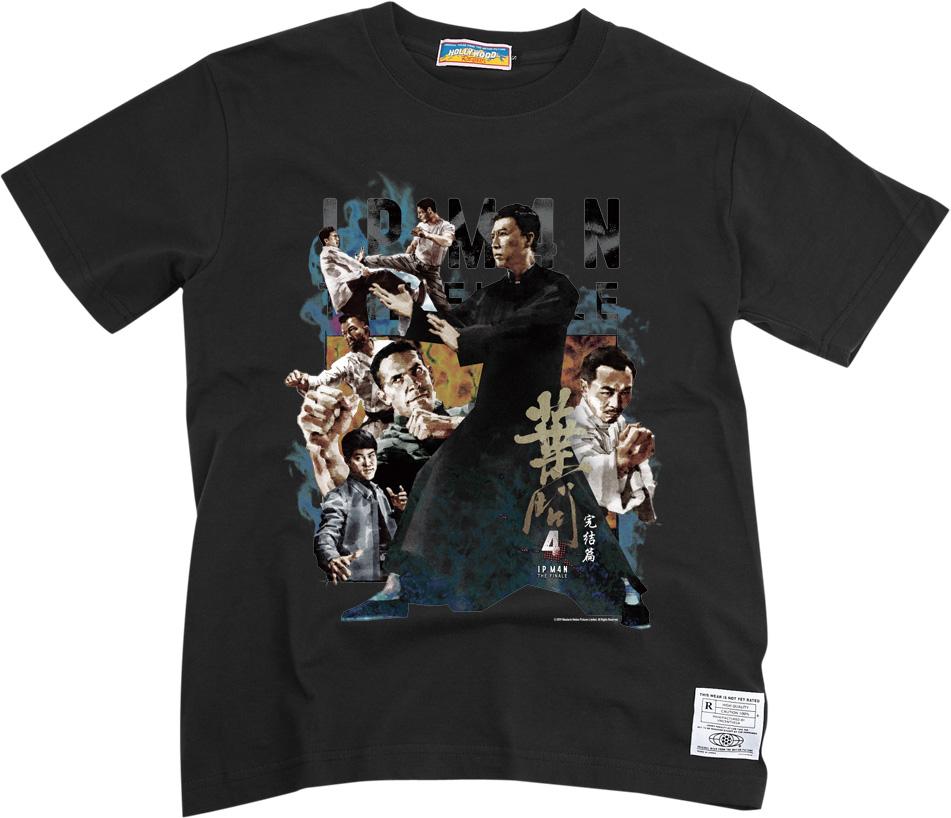 「イップ・マン 完結」菅原芳人描き下ろしTシャツ(B闘争)&チラシ、ポスター(4枚)付き ブルーレイ