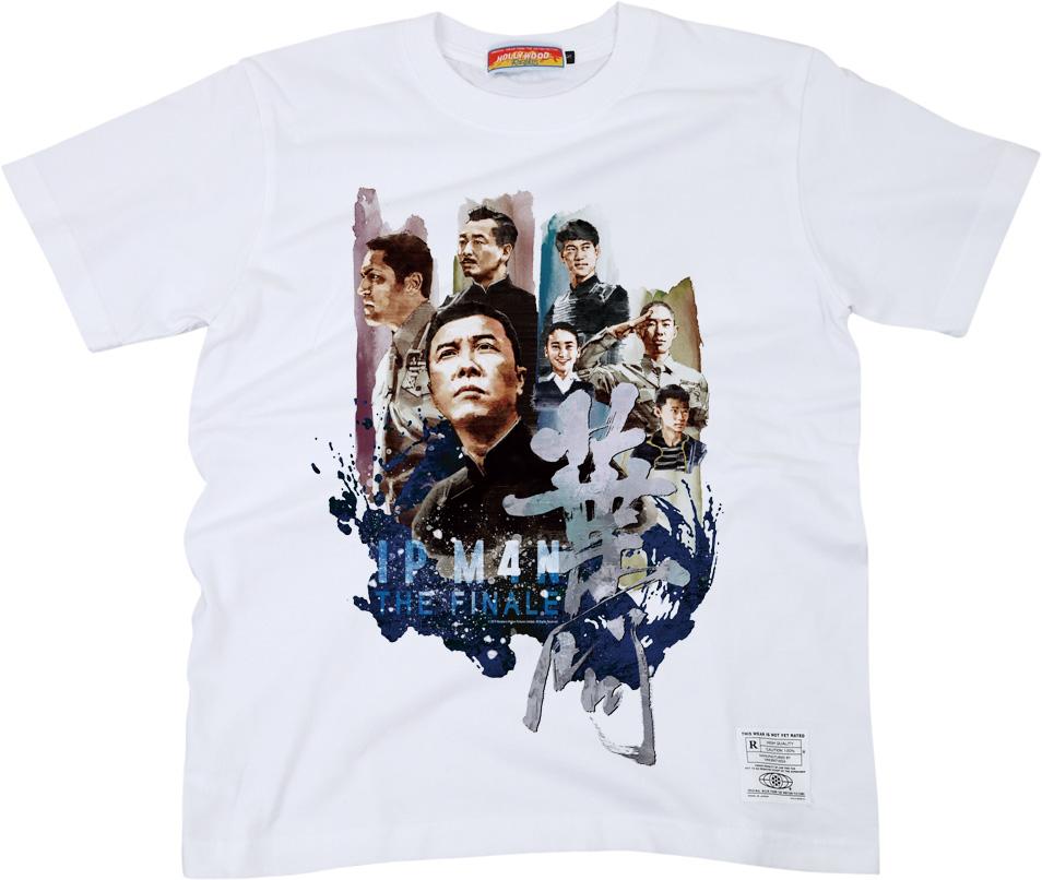 「イップ・マン 完結」菅原芳人描き下ろしTシャツ(C追憶)&チラシ、ポスター(4枚)付き ブルーレイ