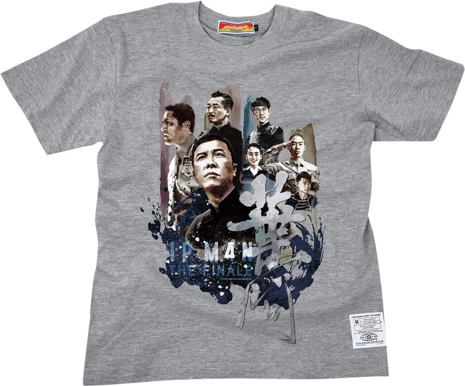 「イップ・マン 完結」菅原芳人描き下ろしTシャツ(C追憶)&チラシ、ポスター(4枚)付き DVD