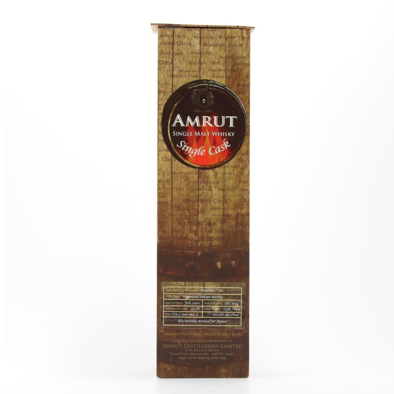 AMRUT SINGLE CASK WHISKY BOURBON  CASK UNPEATED INDIAN BARLEY CASK No.751 60%
