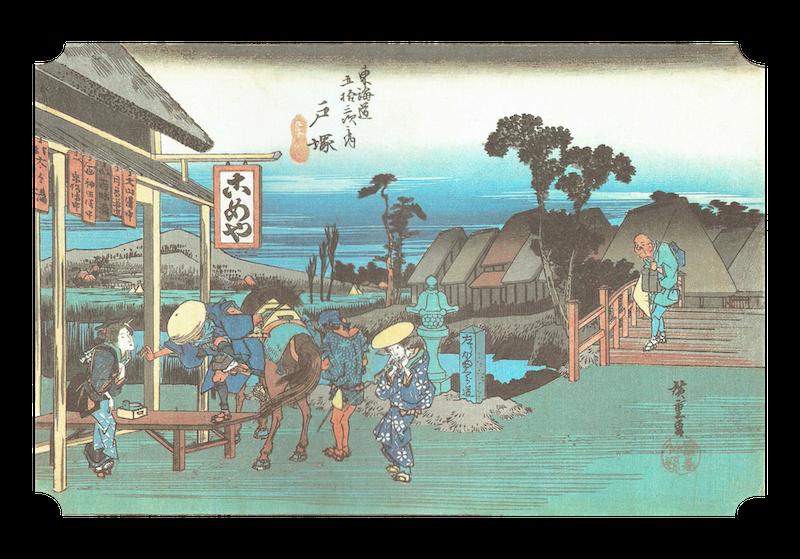 ココロハナ アスタモリス 東海道五十三次シリーズ オルトモア「戸塚」ボトル