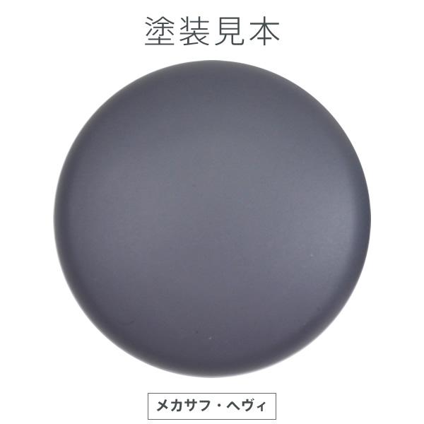 NP001 メカサフ【メカニカルサーフェイサー】 へヴィ