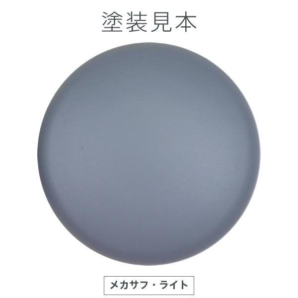 NP002 メカサフ【メカニカルサーフェイサー】 ライト