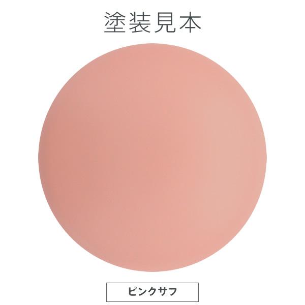 NP004 ピンクサフ