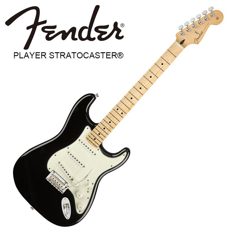 Fender Player Stratocaster Black【フェンダーストラトキャスター】