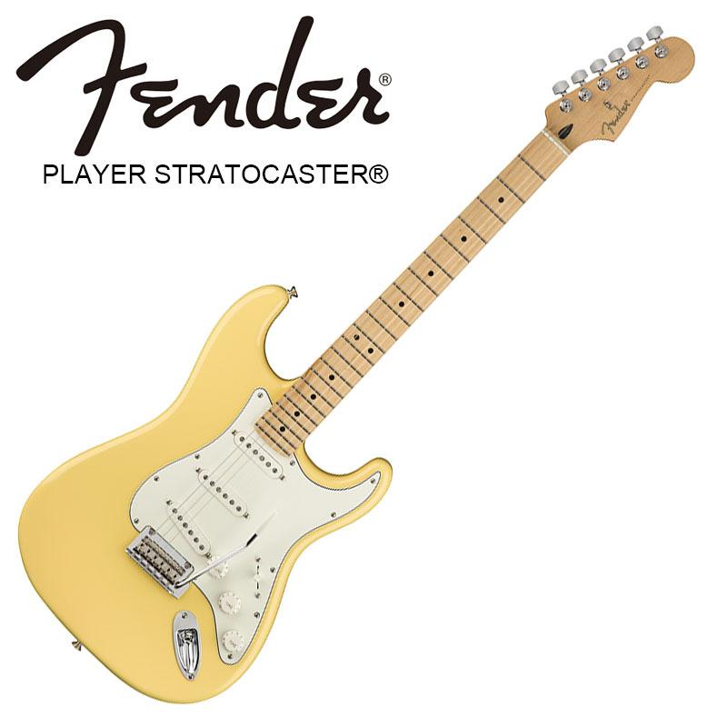 Fender Player Stratocaster Buttercream【フェンダーストラトキャスター】