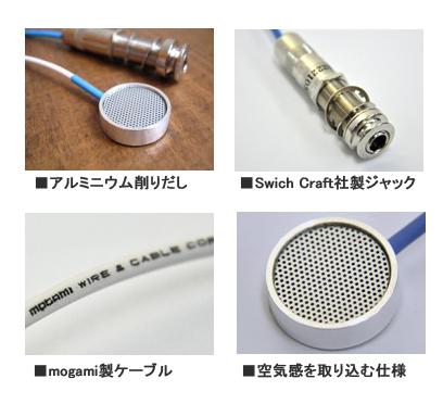 2nd Factor/ウクレレ ピックアップ APU-2s【セカンドファクター】