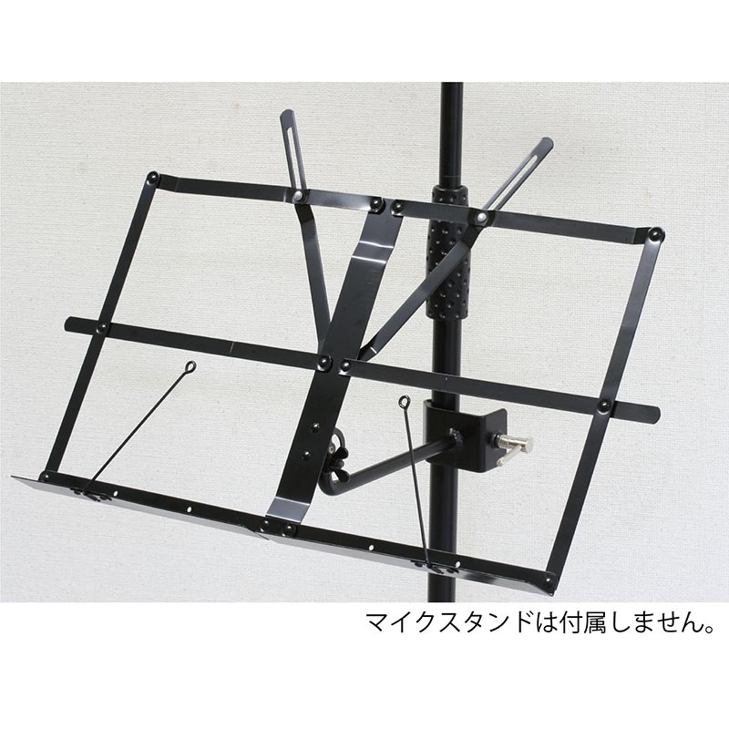 KIKUTANI/マイクスタンド用譜面台 MEB-3【キクタニ】