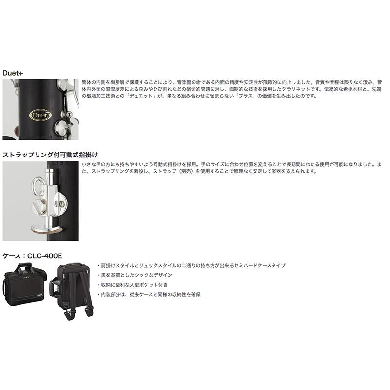 BothHands BHC-P02 CALSSICAL CAJON カホン【ボスハンズ】