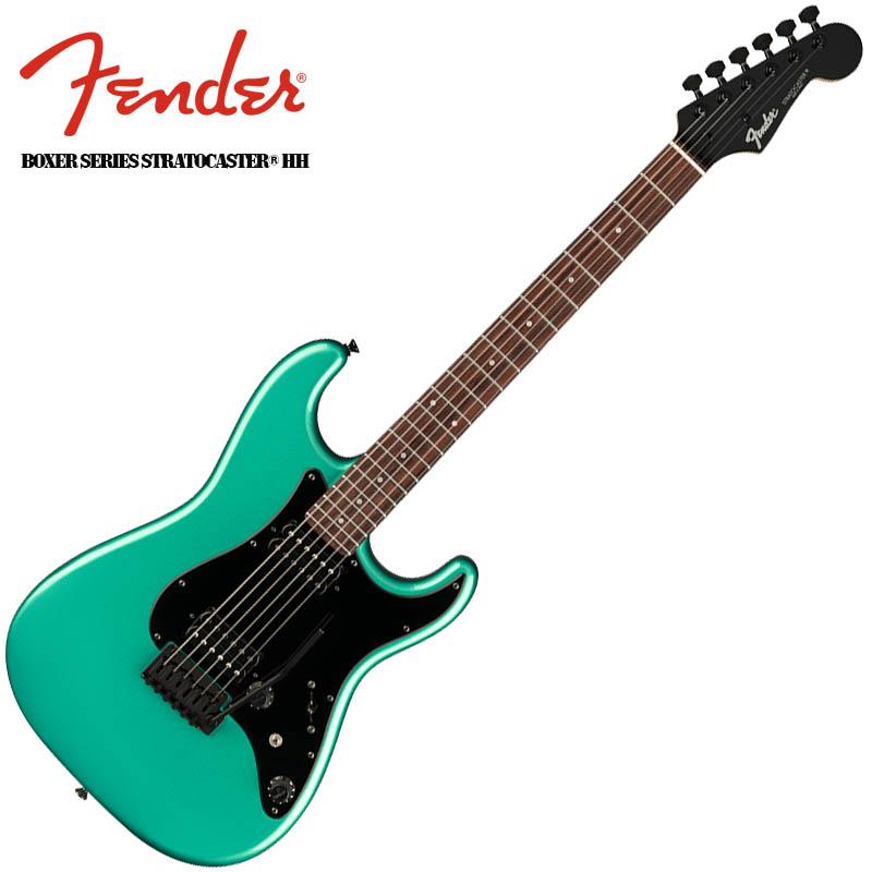Fender Boxer Series Stratocaster HH, Rosewood Fingerboard,Sherwood Green Metallic【フェンダーJAPANストラトキャスター】