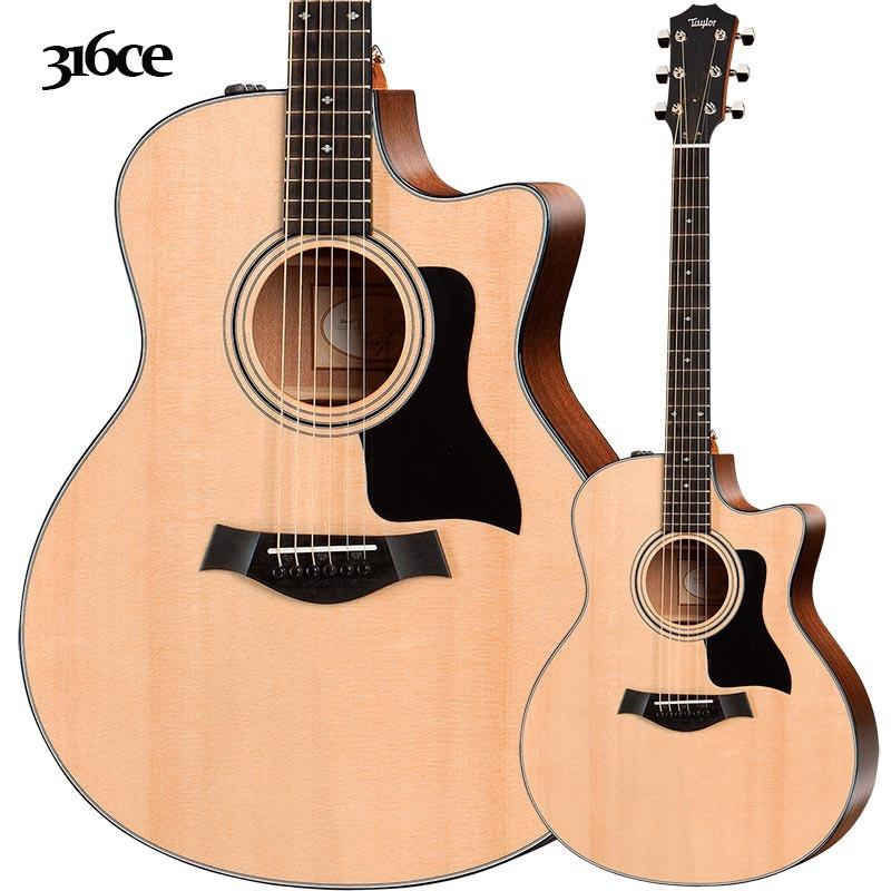 Taylor 316ce エレクトリックアコースティックギター【テイラー】