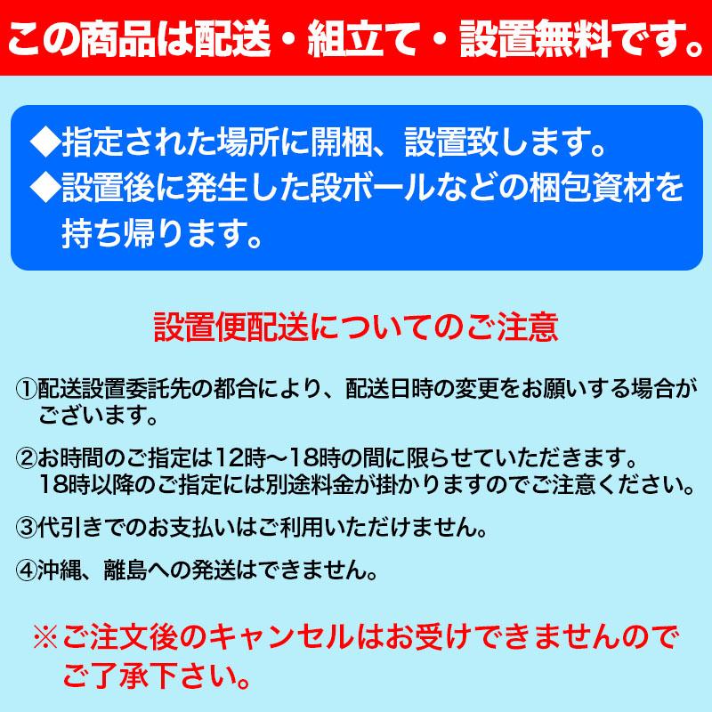 Roland/デジタルピアノ HP702-WHS(ホワイト)【ローランド】【電子ピアノ】【沖縄・離島発送不可】 【代引き不可】