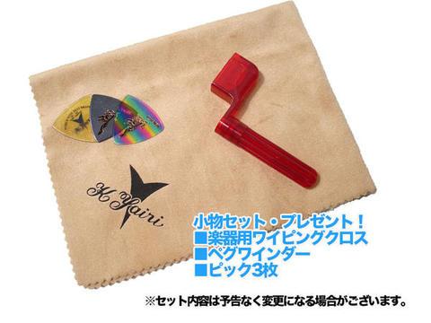 (P)K.Yairi/K Series LO-K13-MAP NT【ヤイリ】