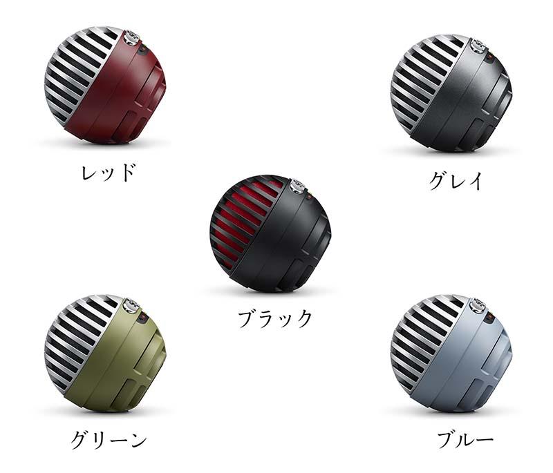 SHURE/デジタル・コンデンサー・マイクロホン MV5【シュアー】
