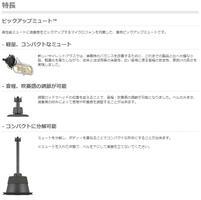 YAMAHA/ピックアップミュート ユーフォニアム用 PM2X 【ヤマハ】【サイレントブラス】