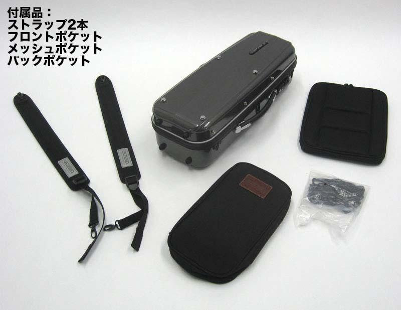 GL CASES/テナーサックス用ケース GLK-T(S)