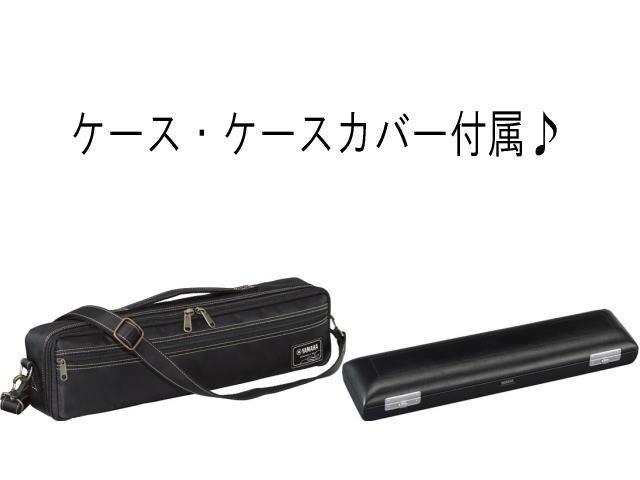 YAMAHA/プロフェッショナルフルート Finesse YFL-717【フィネス】【YFL717】【ヤマハ】