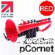 pInstruments/B♭コルネット/pCornet(ピー・コルネット) RED 世界初!プラスチックのみで製造【pInstruments】