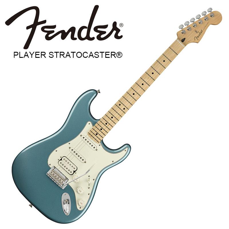 Fender Player Stratocaster HSS Tidepool 【フェンダーストラトキャスター】【正規輸入品】