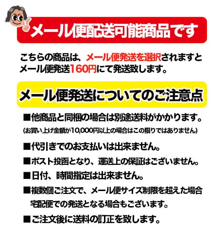 D'addario/エレキ弦 EXL110W【ダダリオ】