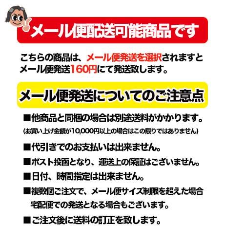 ARIA/スクラッチガード ASG-1【アリア】【メール便OK】