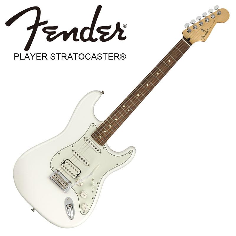 Fender Player Stratocaster HSS Polar White Pau Ferro Fingerboard 【フェンダーストラトキャスター】【正規輸入品】