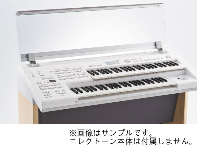 YAMAHA/ELB-02専用オプション蓋 ELBU-F02【ヤマハ】