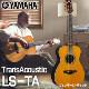 YAMAHA/エレアコ LS-TA VT トランスアコースティックギター 【ヤマハ】