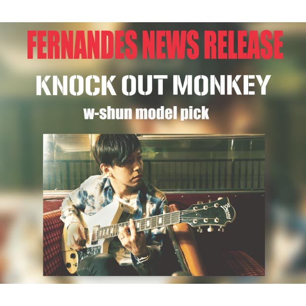 "FERNANDES/P-100 KOM w-shun KNOCK OUT MONKEY ""w-shun""モデルピック【フェルナンデス】"