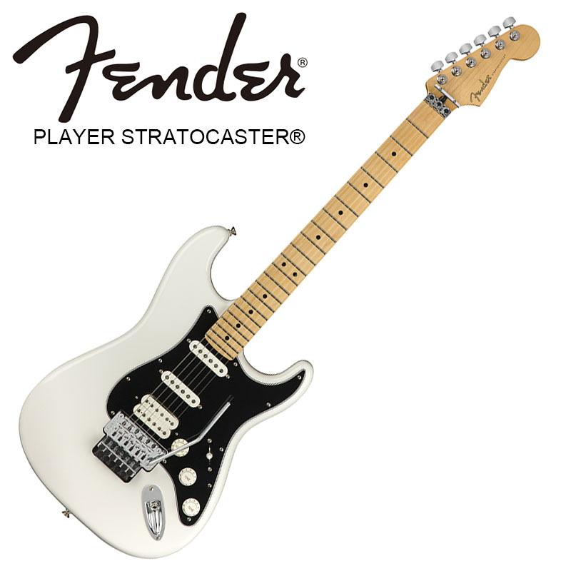 Fender Player Stratocaster Floyd Rose HSS Polar White 【フェンダーストラトキャスター】【正規輸入品】