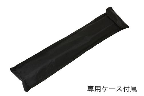ARIA/スチール製譜面台 AMS-40B(専用ケース付き)【アリア】