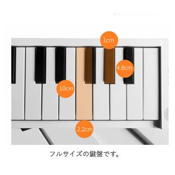 TAHORNG ORIPIA OP88 折りたたみ式電子ピアノ/MIDIキーボード・オリピア【タホーン】