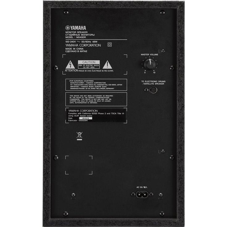 YAMAHA MS45DR 電子ドラム用2.1チャンネルモニターシステム【ヤマハ】