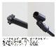 KIKUTANI/ブームマイクスタンド ブラック MS-170B マイクホルダー・バック付属【キクタニ】