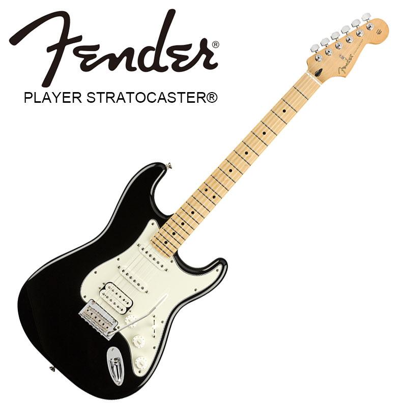 Fender Player Stratocaster HSS Black 【フェンダーストラトキャスター】【正規輸入品】